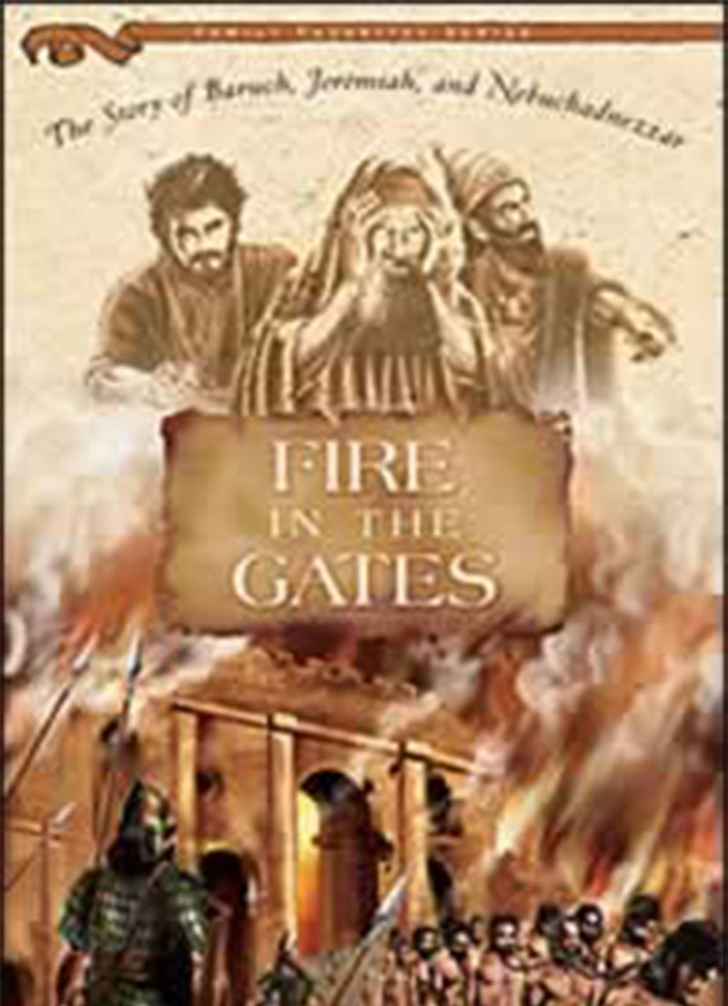 The Gates Series - Story Books - Children's Book
