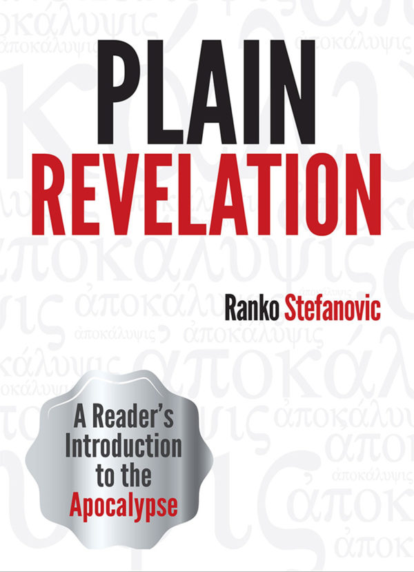 Plain Revelation - LifeSource Christian Bookshop